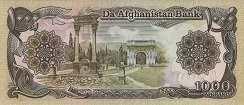 Афганистан: 1000 афгани (1991 г.)