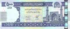 Афганистан: 500 афгани 2004 г.