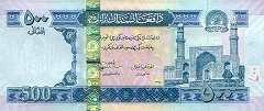 Афганистан: 500 афгани 2008-12 г.