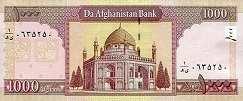 Афганистан: 1000 афгани 2004 г.