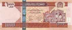 Афганистан: 1000 афгани 2008-10 г.