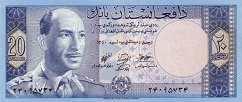 Афганистан: 20 афгани (1961 г.)