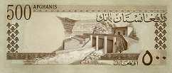 Афганистан: 500 афгани (1961-63 г.)