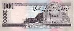 Афганистан: 1000 афгани (1961-63 г.)