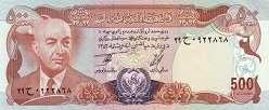 Афганистан: 500 афгани (1977 г.)