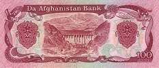 Афганистан: 100 афгани (1990 г.)