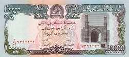 Афганистан: 10000 афгани (1993 г.)
