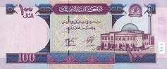 Афганистан: 100 афгани 2002-12 г.
