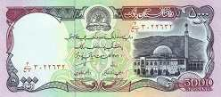Афганистан: 5000 афгани (1993 г.)