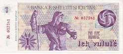 Албания: 1 валютный лек (1992 г.)