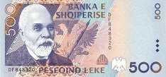 Албания: 500 леков 1996 г.