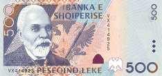 Албания: 500 леков 2001 г.