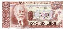Албания: 200 леков 1992-96 г.