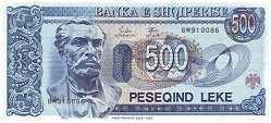 Албания: 500 леков 1992-96 г.