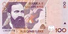 Албания: 100 леков 1996 г.