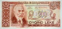 Албания: 200 леков 1992 г. (92-96)