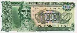 Албания: 1000 леков 1996 г. (92-96)