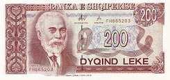Албания: 200 леков 1996 г. (92-96)