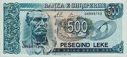 Албания: 500 леков 1996 г. (92-96)