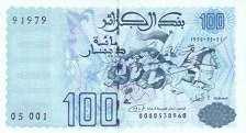 Алжир: 100 динаров 1992 г.