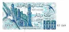 Алжир: 100 динаров 1981 г.