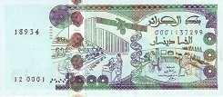 Алжир: 2000 динаров 2011 г.
