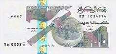 Алжир: 500 динаров 2018 г.