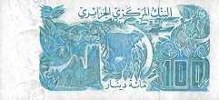 Алжир: 100 динаров 1982 г.