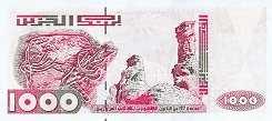 Алжир: 1000 динаров 2005 г. (юбилейная)