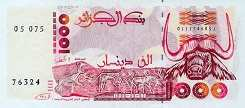 Алжир: 1000 динаров 1992 г.