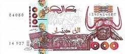 Алжир: 1000 динаров 1998 г.