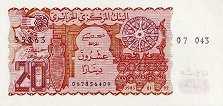 Алжир: 20 динаров 1983 г.