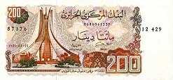 Алжир: 200 динаров 1983 г.