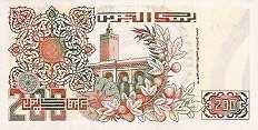 Алжир: 200 динаров 1992 г.
