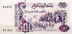 Алжир: 500 динаров 1992 г.
