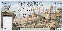 Алжир: 100 динаров 1964 г.