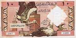 Алжир: 10 динаров 1964 г.