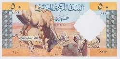 Алжир: 50 динаров 1964 г.