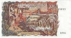 Алжир: 100 динаров 1970 г.