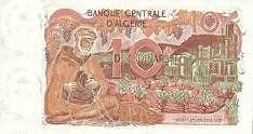 Алжир: 10 динаров 1970 г.