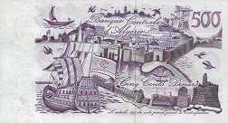 Алжир: 500 динаров 1970 г.