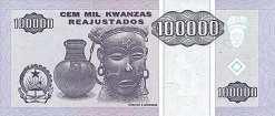Ангола: 100000 кванз 1995 г.