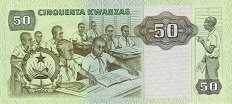 Ангола: 50 кванз 1984 г.