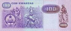 Ангола: 100 кванз 1984 г.