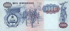 Ангола: 1000 кванз 1984-87 г.
