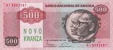 Ангола: 500 кванз (1991 г.)