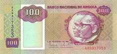 Ангола: 100 кванз 1991 г.