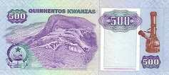 Ангола: 500 кванз 1991 г.