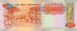 Ангола: 100000 кванз 1991 г.
