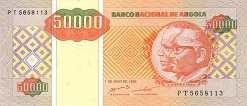 Ангола: 50000 кванз 1995 г.